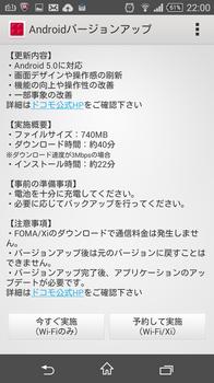 Screenshot_2015-07-29-22-00-30.png